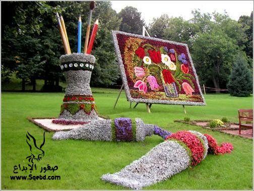 ���� ��� ��� 2016 Photos-Flowers-sowar-ward ���� ��� ����� 2013_1385009521_219.