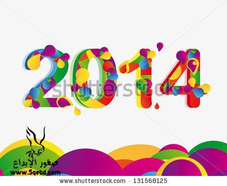 2013_1385009616_430.jpg