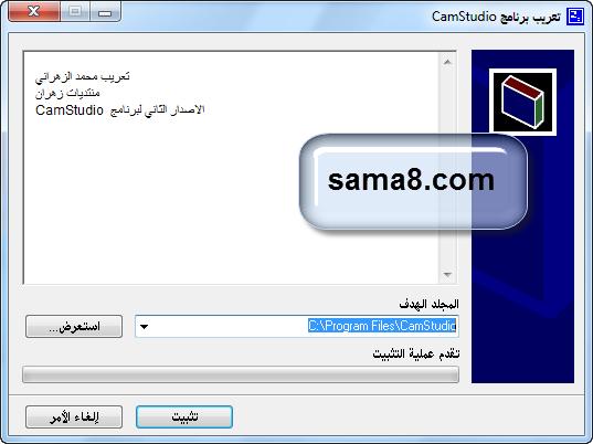 ����� ������ ��� ������ ������ ������ ������� ����� , ��� ������ CamStudio 7 2013_1386150404_415.