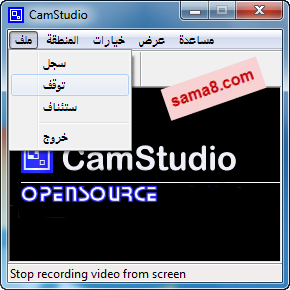 ����� ������ ��� ������ ������ ������ ������� ����� , ��� ������ CamStudio 7 2013_1386150405_172.