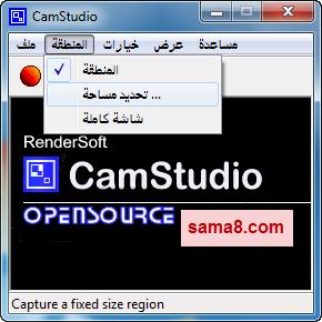 ����� ������ ��� ������ ������ ������ ������� ����� , ��� ������ CamStudio 7 2013_1386150405_816.
