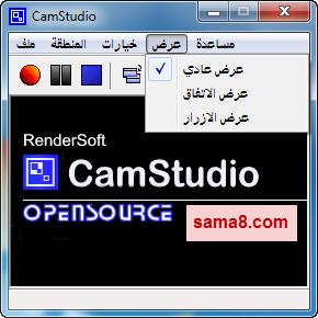 ����� ������ ��� ������ ������ ������ ������� ����� , ��� ������ CamStudio 7 2013_1386150405_983.