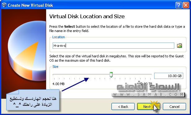 download VirtualBox 2016 , ��� ����� ������ VirtualBox ���� ������ ���� 2013_1386153066_805.