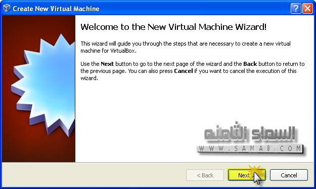 download VirtualBox 2016 , ��� ����� ������ VirtualBox ���� ������ ���� 2013_1386153066_815.