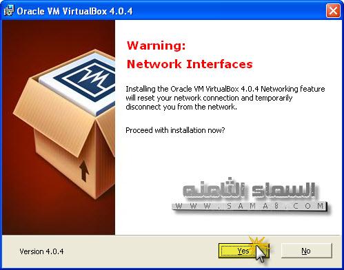download VirtualBox 2016 , ��� ����� ������ VirtualBox ���� ������ ���� 2013_1386153067_487.