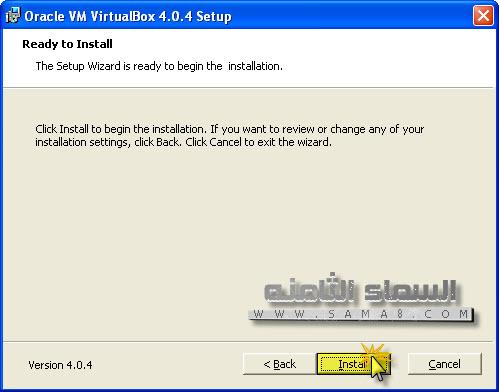 download VirtualBox 2016 , ��� ����� ������ VirtualBox ���� ������ ���� 2013_1386153067_843.