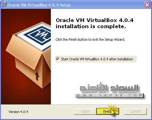 download VirtualBox 2016 , ��� ����� ������ VirtualBox ���� ������ ���� 2013_1386153068_455.