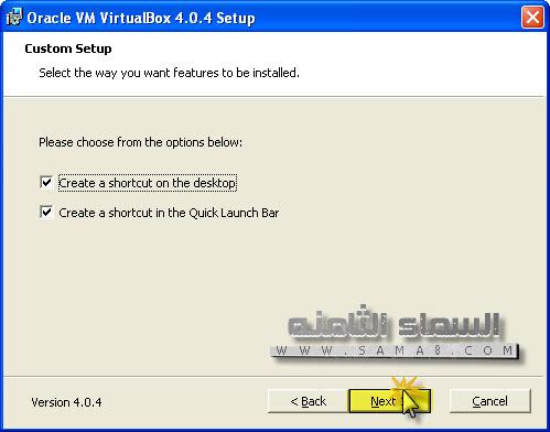 download VirtualBox 2016 , ��� ����� ������ VirtualBox ���� ������ ���� 2013_1386153069_792.
