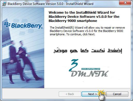 ����� ��� ���� ��� ������ ���� , ����� ��� ���� ��� ������ ���� , ��� ������ desktop manager 2013_1386154392_280.