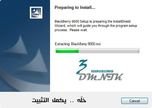����� ��� ���� ��� ������ ���� , ����� ��� ���� ��� ������ ���� , ��� ������ desktop manager 2013_1386154392_329.