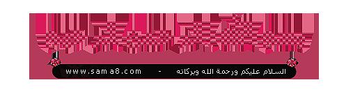 ����� ��� ���� ��� ������ ���� , ����� ��� ���� ��� ������ ���� , ��� ������ desktop manager 2013_1386154394_875.