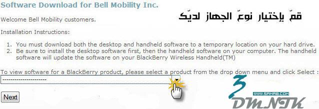 ����� ��� ���� ��� ������ ���� , ����� ��� ���� ��� ������ ���� , ��� ������ desktop manager 2013_1386154395_444.