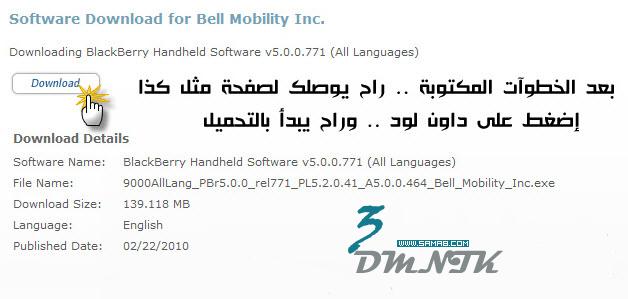 ����� ��� ���� ��� ������ ���� , ����� ��� ���� ��� ������ ���� , ��� ������ desktop manager 2013_1386154395_976.