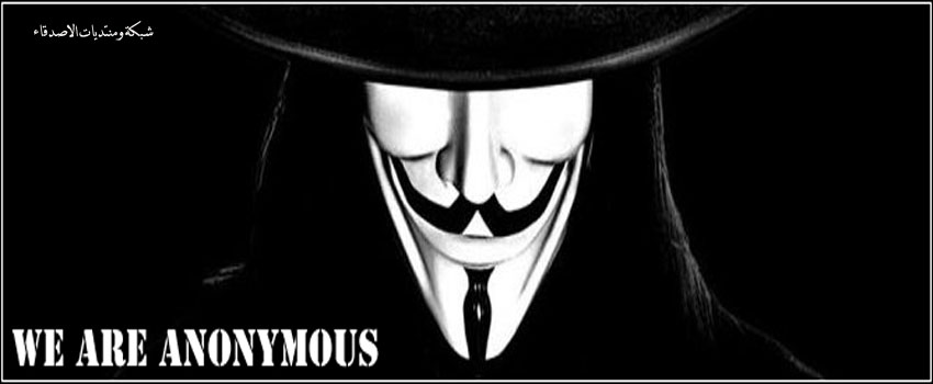 ����� ��� ��� ���  , ����� ��� ����� ��� , face book covers hacker 2016 2013_1386167286_209.