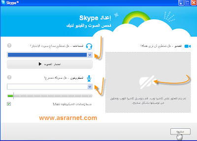 ��� ��� ���� ����� ��� ������� ������ ������ ������ �� , Skype and email to download the Skype softw 2013_1386178261_713.