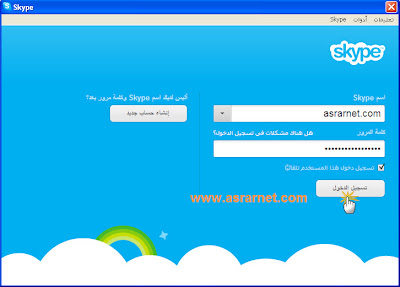 ��� ��� ���� ����� ��� ������� ������ ������ ������ �� , Skype and email to download the Skype softw 2013_1386178262_938.