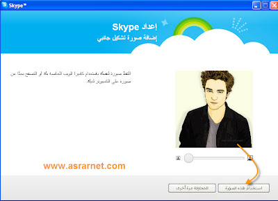 ��� ��� ���� ����� ��� ������� ������ ������ ������ �� , Skype and email to download the Skype softw 2013_1386178263_365.