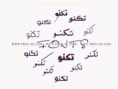 تحميل فوتشوب عربي مجانا