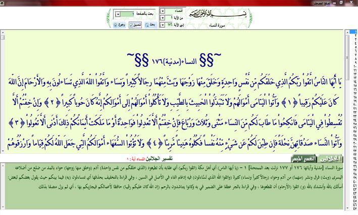 ���� ������ ������ ������ �� ������� ����� ��� ���� ������ ��(���� ������ ��) 2013_1386823368_420.