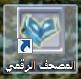 ���� ������ ������ ������ �� ������� ����� ��� ���� ������ ��(���� ������ ��) 2013_1386823370_200.