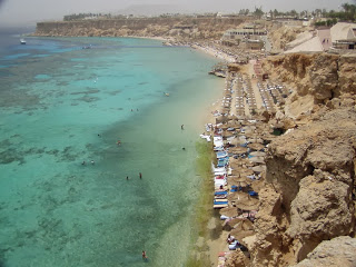 ��� ������� �������� ���� , ��� ���� ����� ������� �� ��� - Tourist areas in Egypt 2014_1387554952_282.