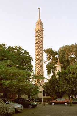 ��� ������� �������� ���� , ��� ���� ����� ������� �� ��� - Tourist areas in Egypt 2014_1387554952_616.