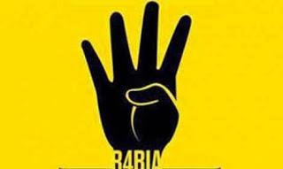 ���� ���� ����� ������� ������ ��� ������ ��� 2016 �� �����, rabaa frequency channel adawiya 2016 2014_1387558581_687.