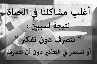 2014_1387831281_373.jpg