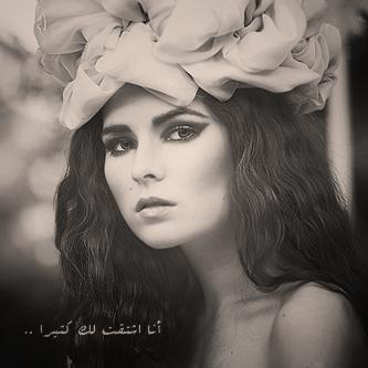 رمزيات بنات حزينة بدون حقوق رمزيات بنات حزينه من لستتي خلفيات