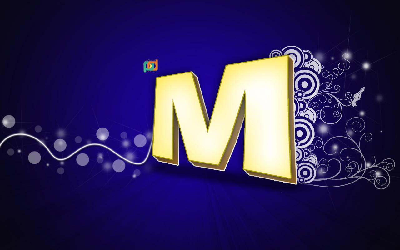 صور حرف m , احلى الصور لحرف m test_1369688619_757.