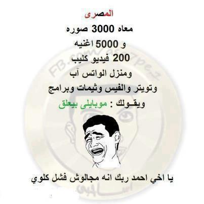 ��� ���� ����� ��� ���� , ����� ����� ��� , ����� ��� ����� , ���� ��� ���� �� ����� ��� ����� ����� test_1370019503_763.