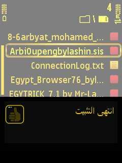 ����� ����� ������� �� ����� ����� ������� , �� ����� ������� , �� ����� ������� 2016 test_1370352093_850.