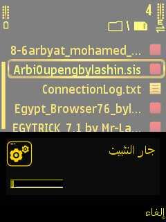����� ����� ������� �� ����� ����� ������� , �� ����� ������� , �� ����� ������� 2016 test_1370352093_978.