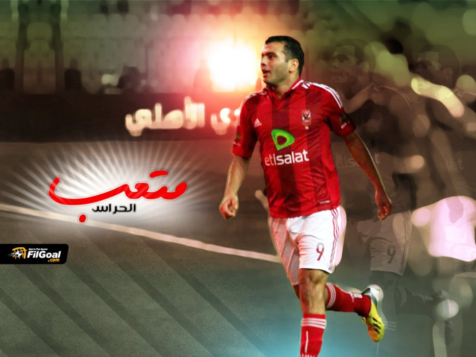 ��� ����� ������ �������� ����� ,��� ���� ������ ������, �������� Photos of players Ahly and Zam2016 test_1370451151_844.