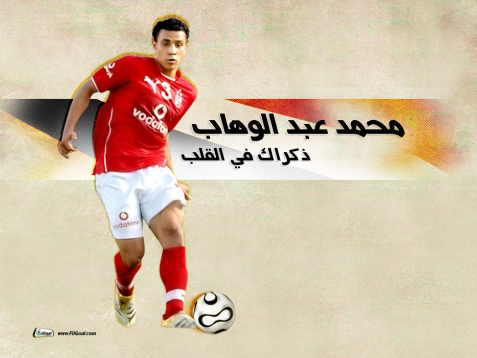 ��� ����� ������ �������� ����� ,��� ���� ������ ������, �������� Photos of players Ahly and Zam2016 test_1370451156_111.