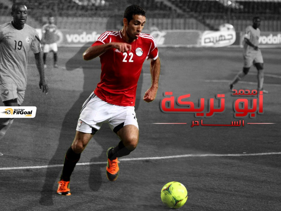 ��� ������ ��� ����� �������� ,��� ������ ��������Pictures of football players Egyptians, Pictures A test_1370451492_510.