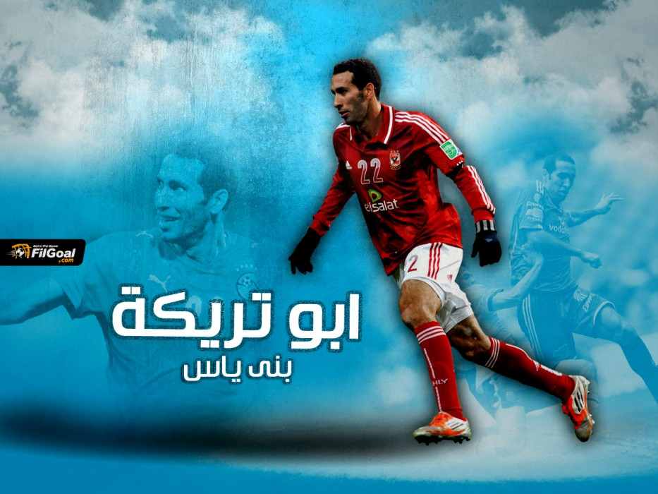 ��� ������ ��� ����� �������� ,��� ������ ��������Pictures of football players Egyptians, Pictures A test_1370451494_171.