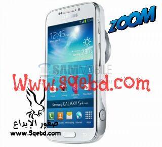 ���� ���� ���� Galaxy S4 Zoom ������� 16 ��������� �� ������� ������♡ ~[���� �������]~♡ test_1370703641_419.