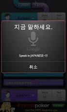 ����� ������ ������� ������ ������ ���������,Download translator for Sound Devices Alandroed test_1370706778_191.