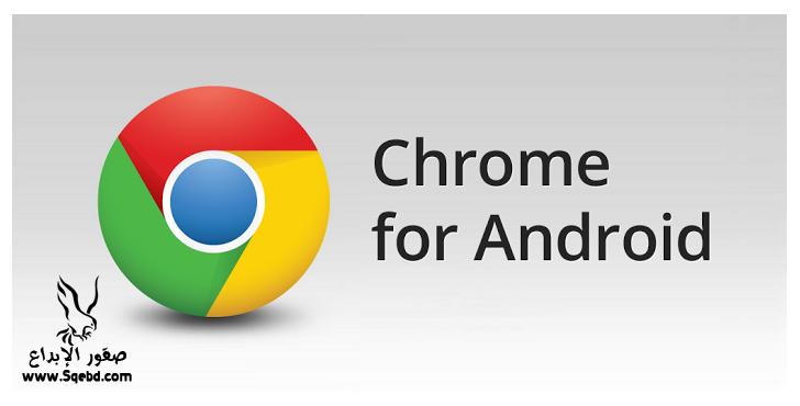 ����� ������ ����� ���� ���� ��������� - Google Chrome27 test_1370709285_925.