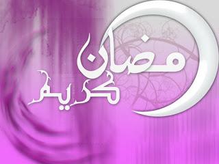 ���� ��� ��� ����� , ��� ������� ���� , Pictures Ramadan 2016 test_1370883653_144.