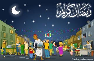 ���� ��� ��� ����� , ��� ������� ���� , Pictures Ramadan 2016 test_1370883653_843.