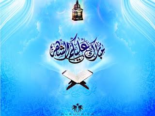 ���� ��� ��� ����� , ��� ������� ���� , Pictures Ramadan 2016 test_1370883655_649.