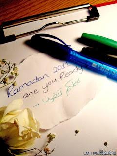 ���� ��� ��� ����� , ��� ������� ���� , Pictures Ramadan 2016 test_1370883656_346.