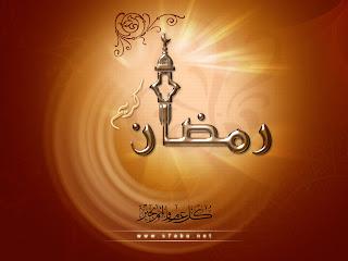 ���� ��� ��� ����� , ��� ������� ���� , Pictures Ramadan 2016 test_1370883656_478.
