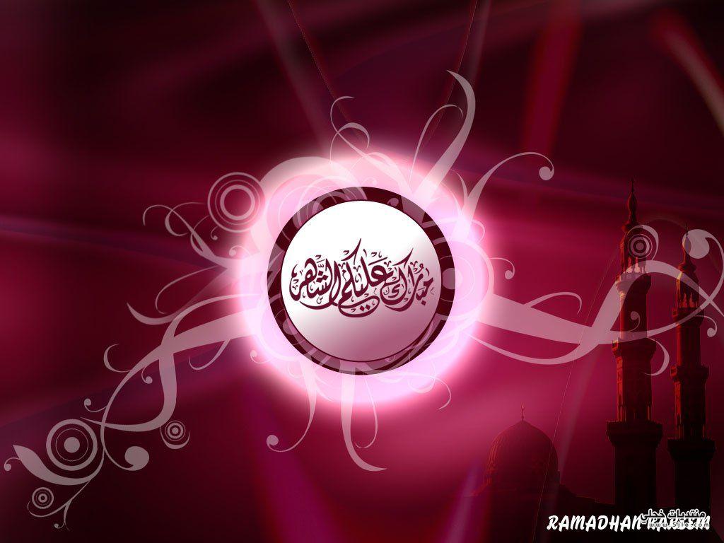 ���� ��� ��� ����� , ��� ������� ���� , Pictures Ramadan 2016 new_1433577519_812.j