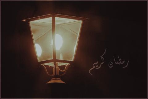 ������ ����� ������ , ���� ������ ����� ����� , Ramadan lanterns 2016 new_1433578152_129.p