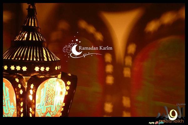 ������ ����� ������ , ���� ������ ����� ����� , Ramadan lanterns 2016 new_1433578152_195.j