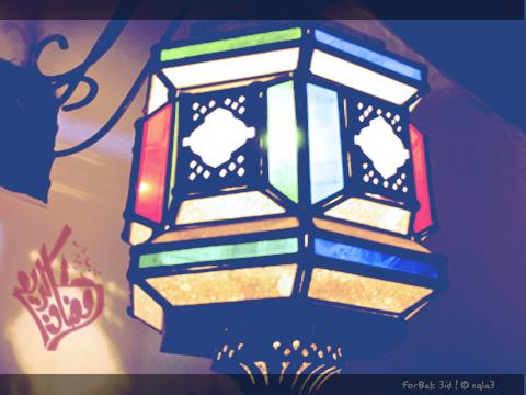 ������ ����� ������ , ���� ������ ����� ����� , Ramadan lanterns 2016 new_1433578152_311.j