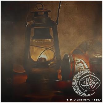 ������ ����� ������ , ���� ������ ����� ����� , Ramadan lanterns 2016 new_1433578152_425.p